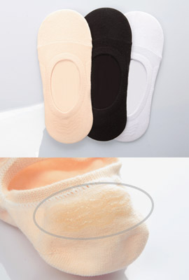Basic Silicone Slippers (88th stock)