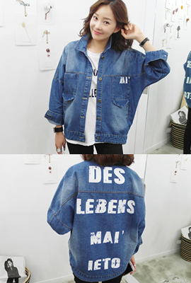 Bag printing denim jacket (25 cars in stock)