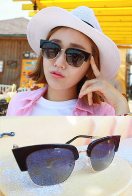 Half-Frame Square Sunglasses