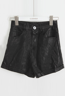 Leather Shorts High