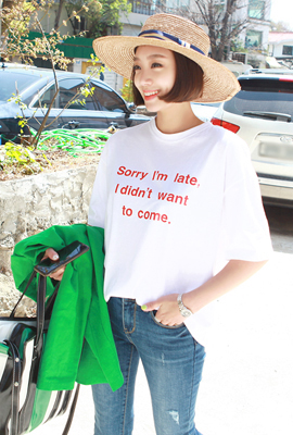 Rate round tee (2nd stock)
