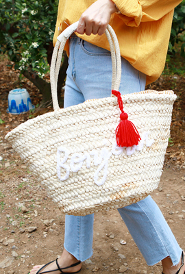 Bonjour Tassel Tiger Bag (HAND MADE)