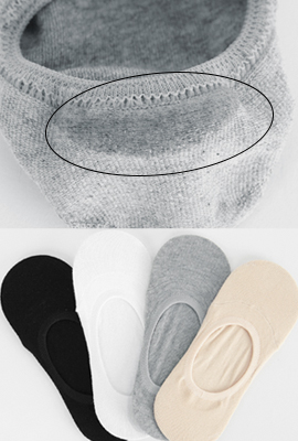 Simple Cotton Silicone Slippers (6th stock)