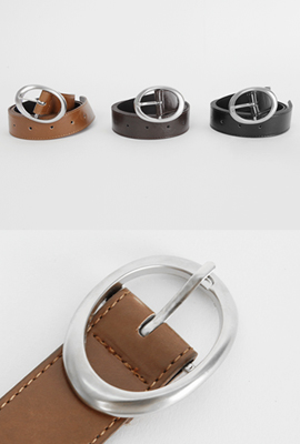 Elliptical belt (second stock)