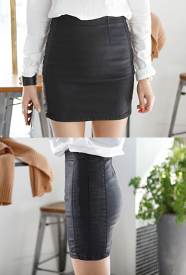 Stitch incision leather skirt
