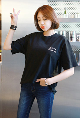 Embroidery Lettering Short sleeve tee