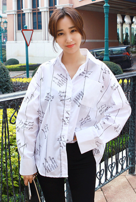 Lettering striped shirt