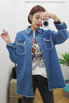 Vintage Outfit Denim Jacket